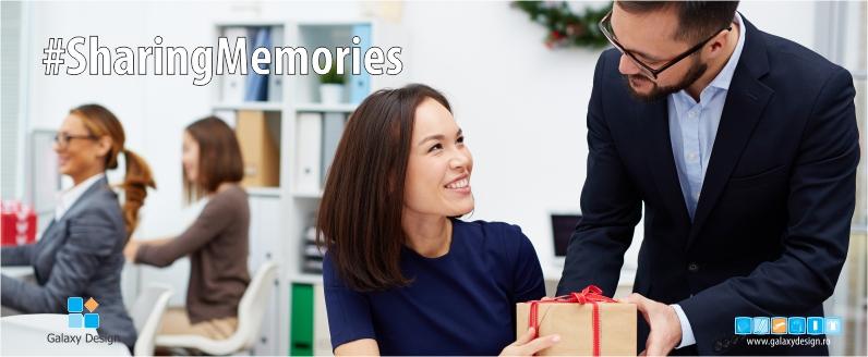 Sharing Memories - Galaxy Design